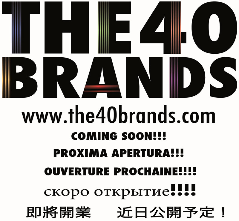 the40brands